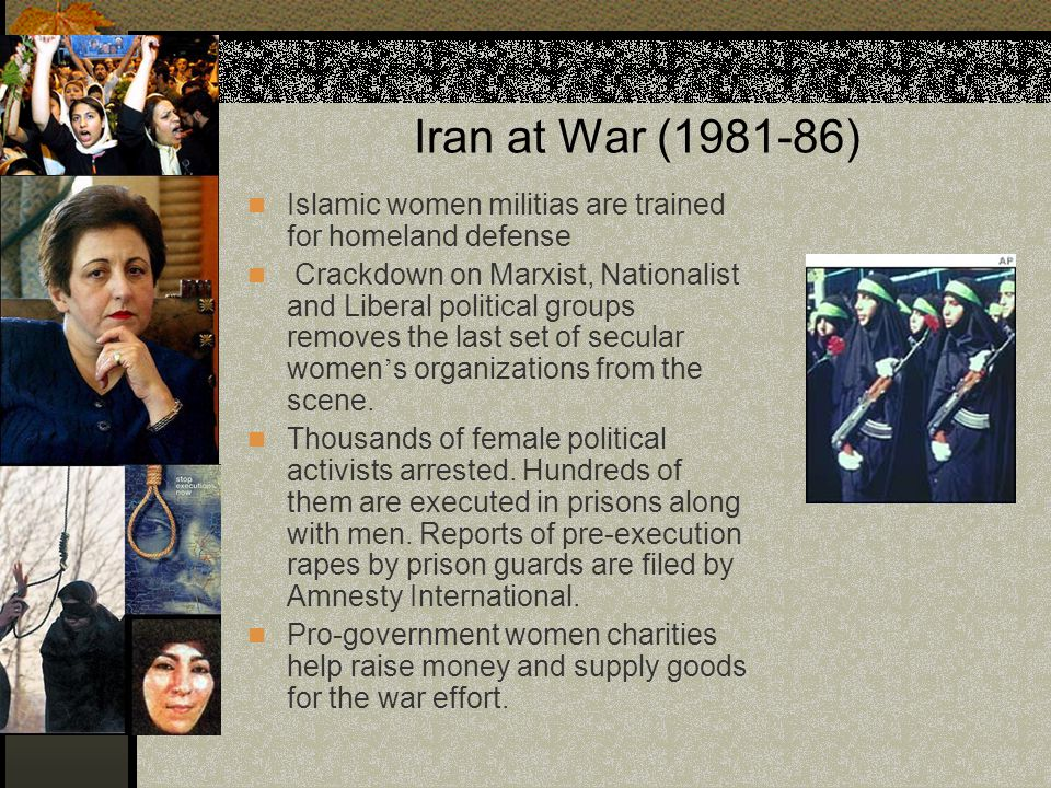 Iran at War (1981-86) Islamic women militias are trained for homeland defense.