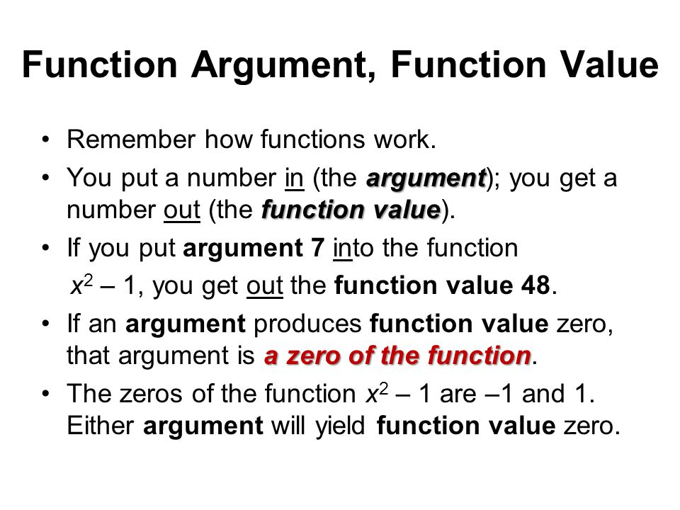 Function Argument, Function Value