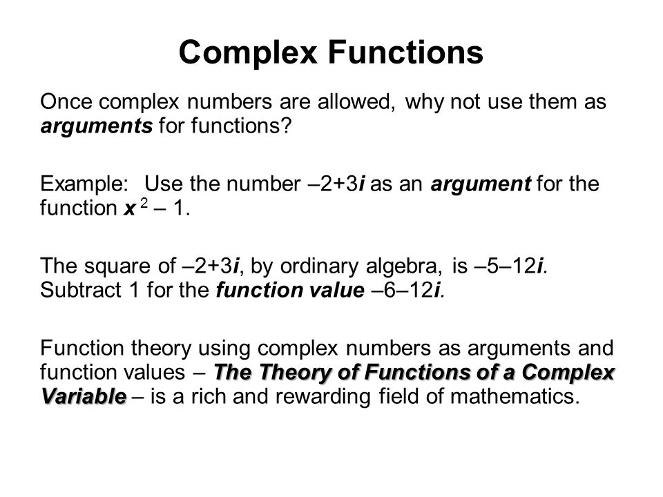 Complex Functions Once complex numbers are allowed, why not use them as arguments for functions