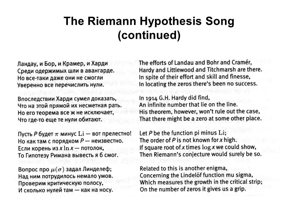 The Riemann Hypothesis Song (continued)