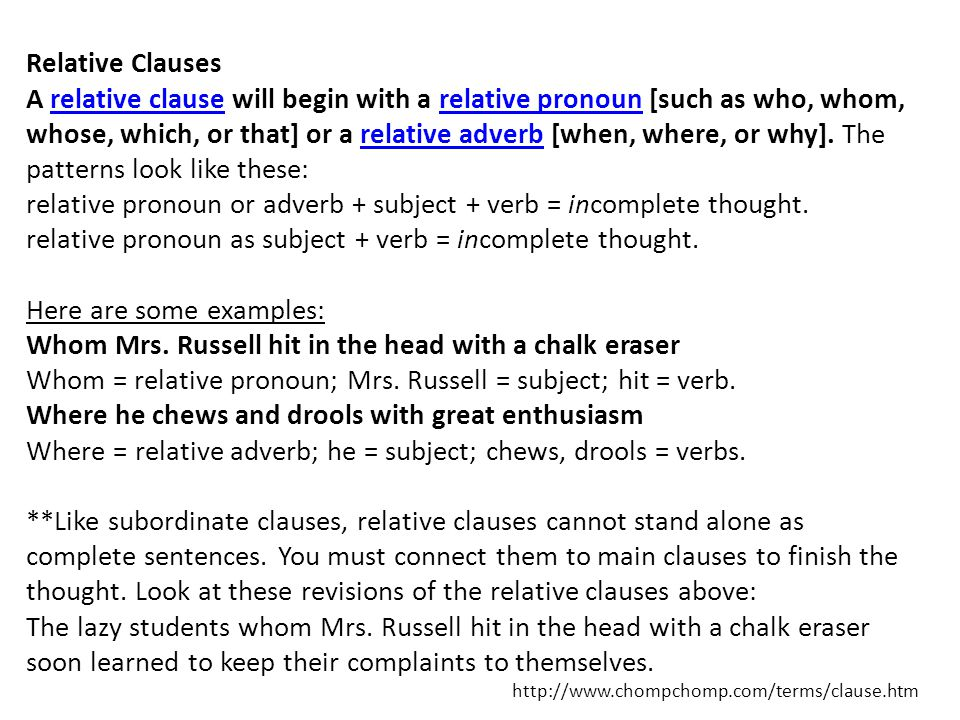 relative pronoun or adverb + subject + verb = incomplete thought.