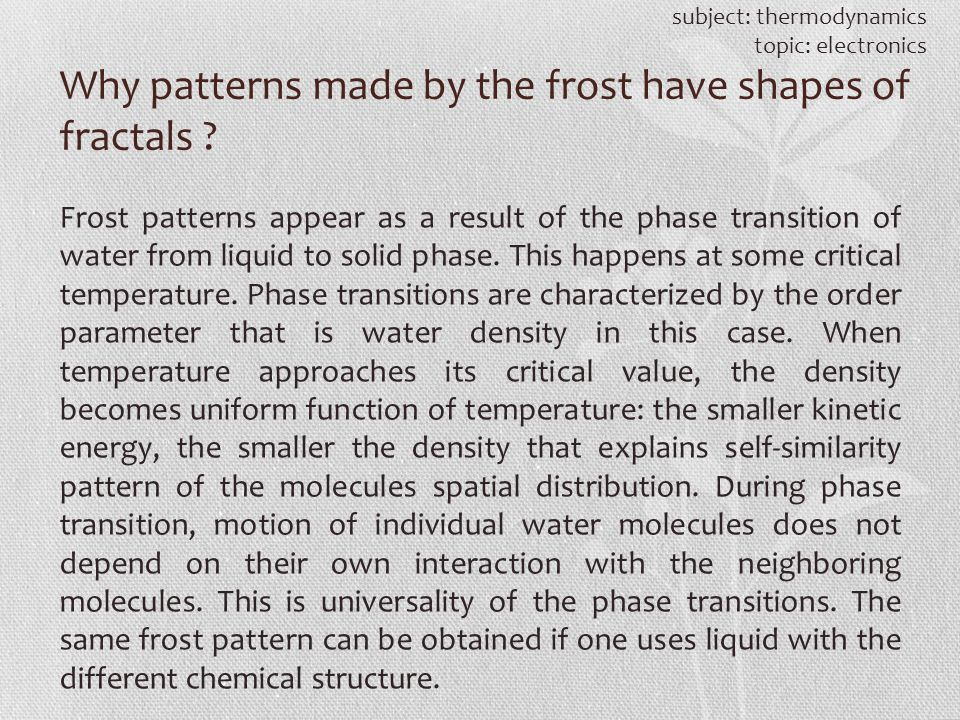 Why patterns made by the frost have shapes of fractals