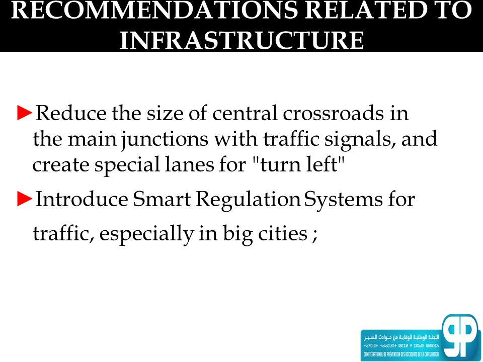 RECOMMENDATIONS RELATED TO INFRASTRUCTURE