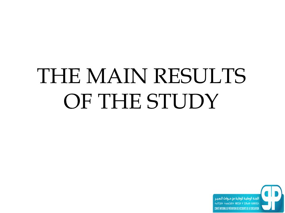THE MAIN RESULTS OF THE STUDY
