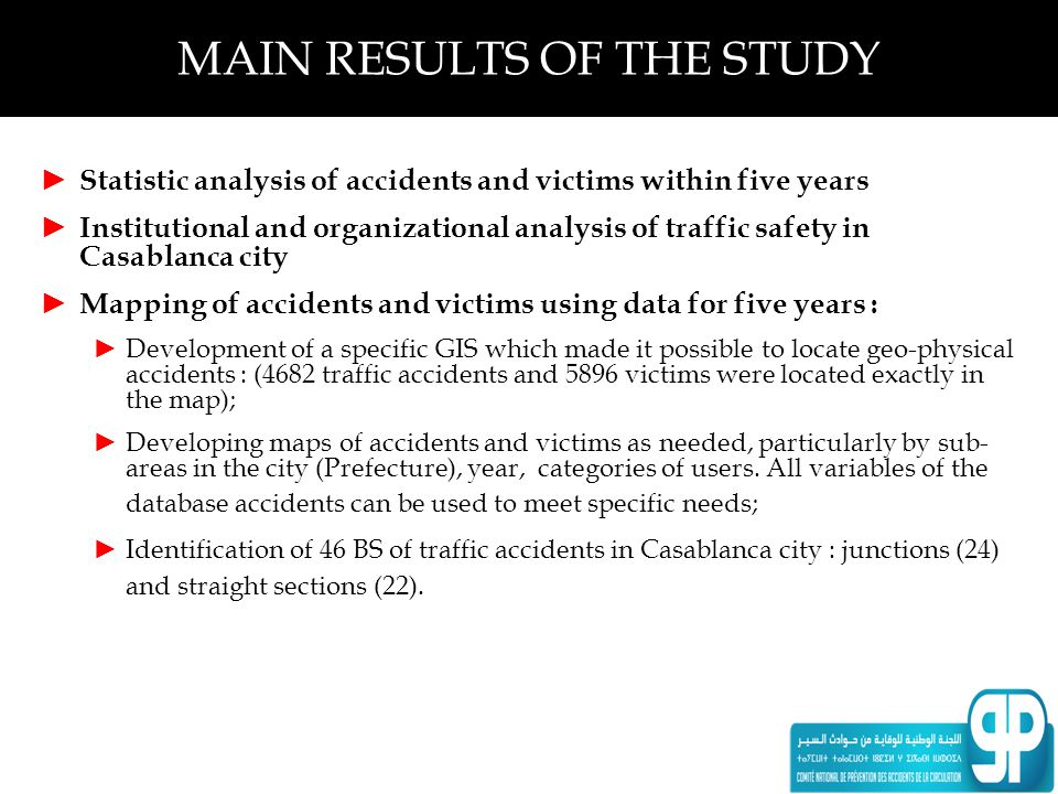 MAIN RESULTS OF THE STUDY