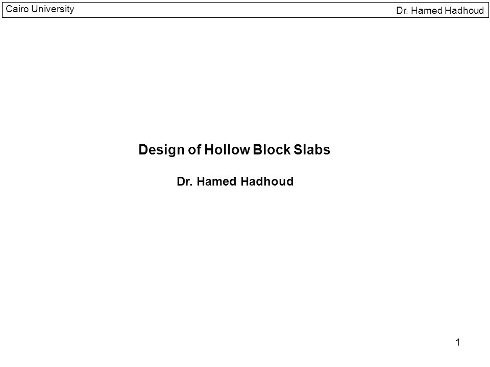 Design of Hollow Block Slabs