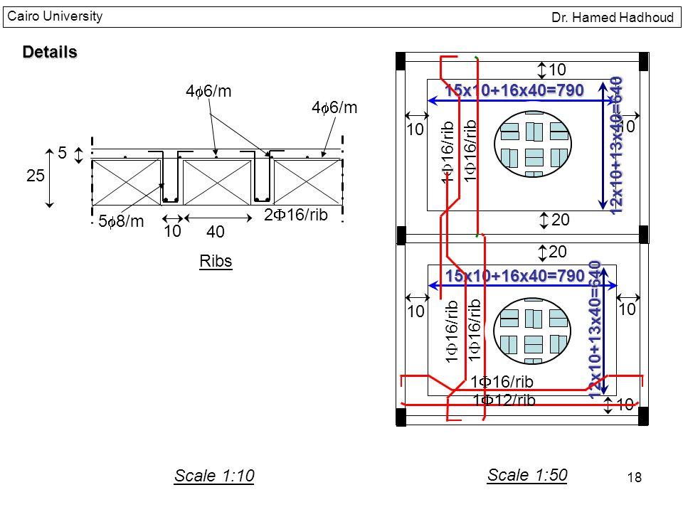 Details 10 4f6/m 15x10+16x40=790 4f6/m 10 10 12x10+13x40=640 5