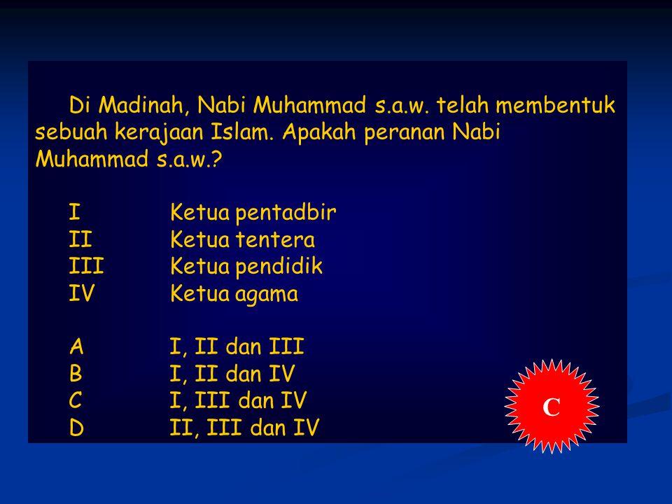 Di Madinah, Nabi Muhammad s. a. w