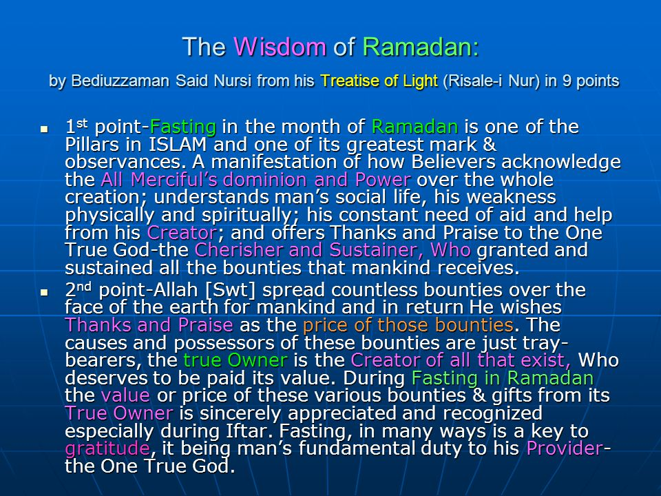 The Wisdom of Ramadan: by Bediuzzaman Said Nursi from his Treatise of Light (Risale-i Nur) in 9 points