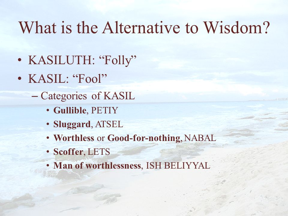 What is the Alternative to Wisdom
