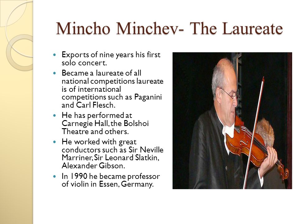 Mincho Minchev- The Laureate
