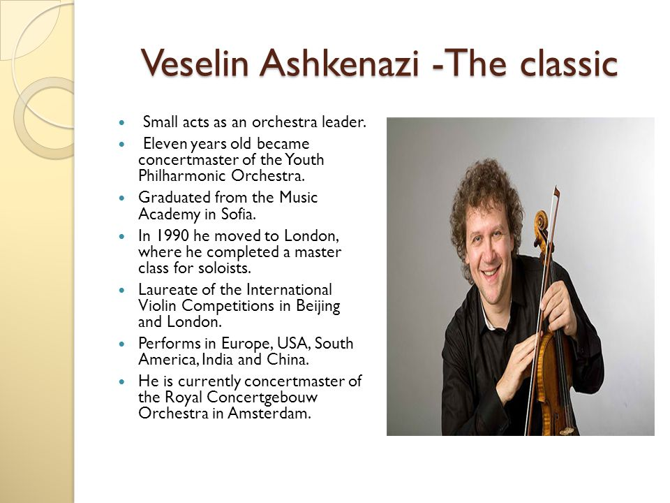 Veselin Ashkenazi -The classic