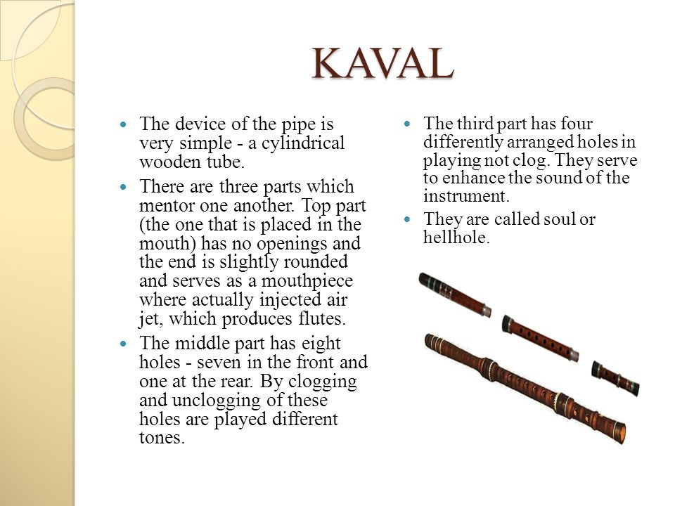 KAVAL The device of the pipe is very simple - a cylindrical wooden tube.