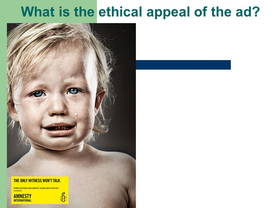 What is the ethical appeal of the ad