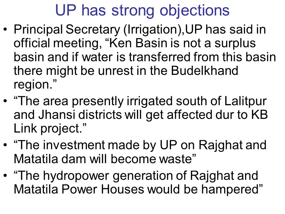 UP has strong objections