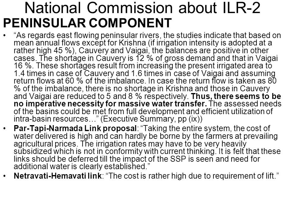 National Commission about ILR-2