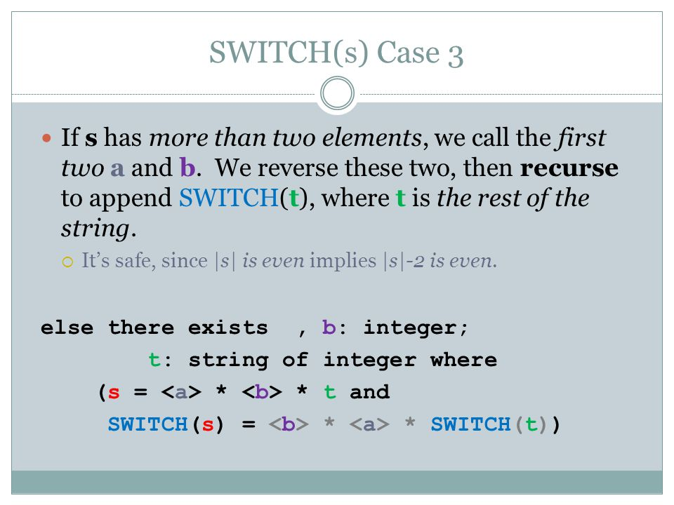 SWITCH(s) Case 3