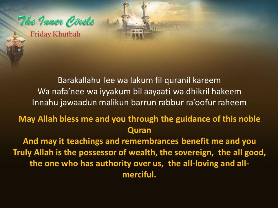 The Inner Circle Barakallahu lee wa lakum fil quranil kareem