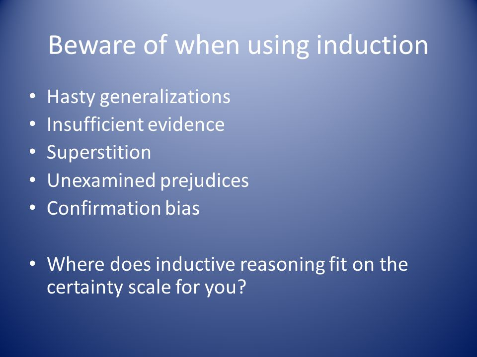 Beware of when using induction