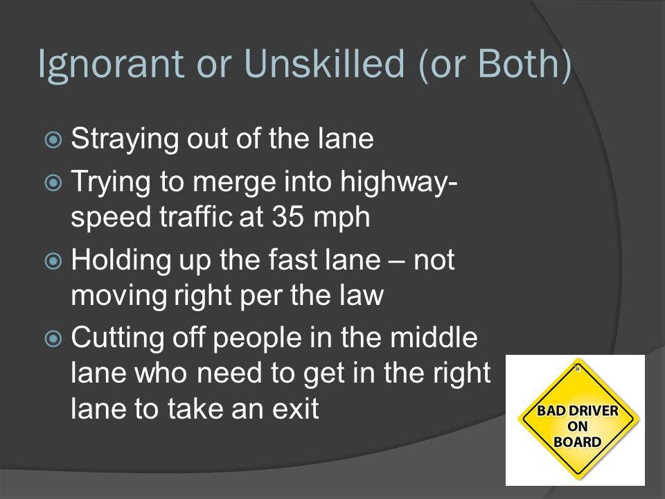 Ignorant or Unskilled (or Both)