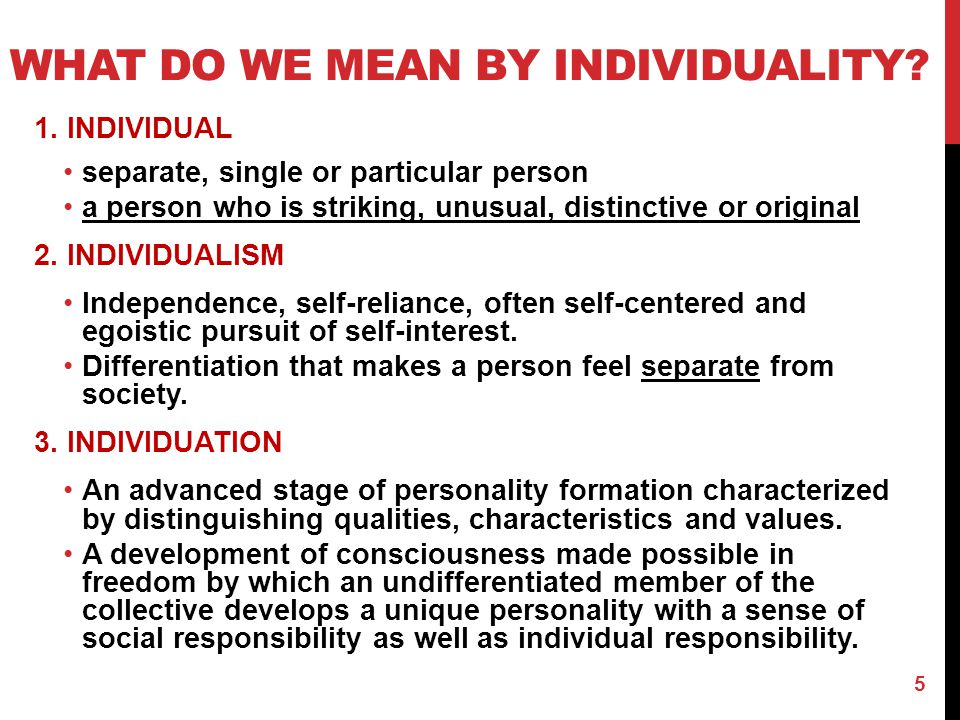What do we mean by individuality
