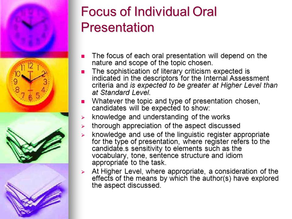Focus of Individual Oral Presentation