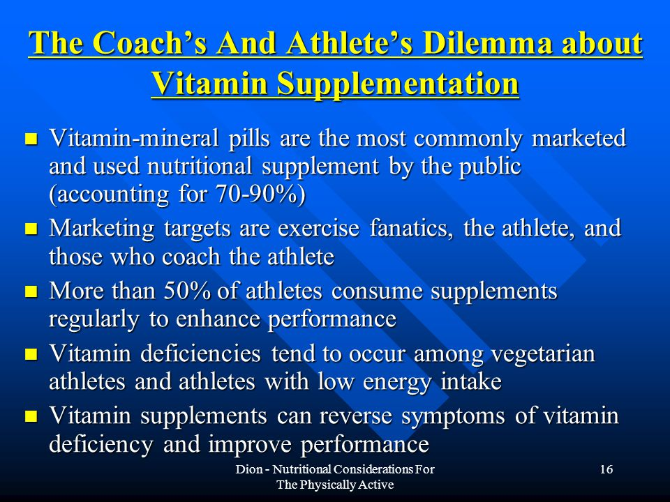 The Coach's And Athlete's Dilemma about Vitamin Supplementation