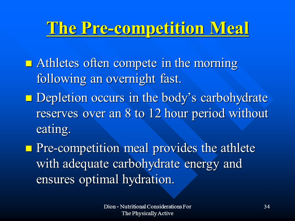 The Pre-competition Meal