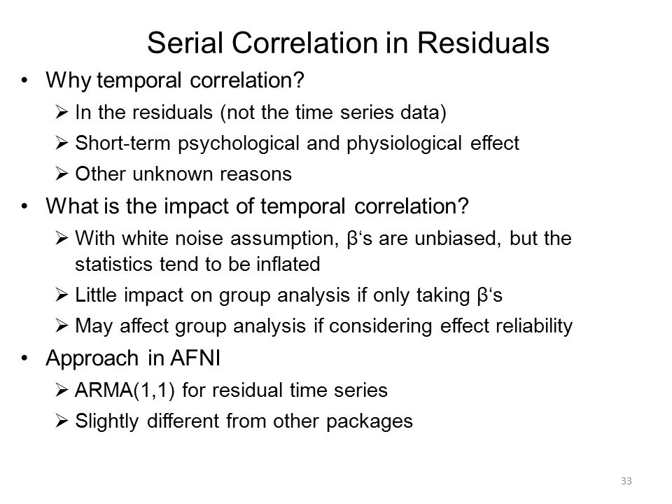 Serial Correlation in Residuals