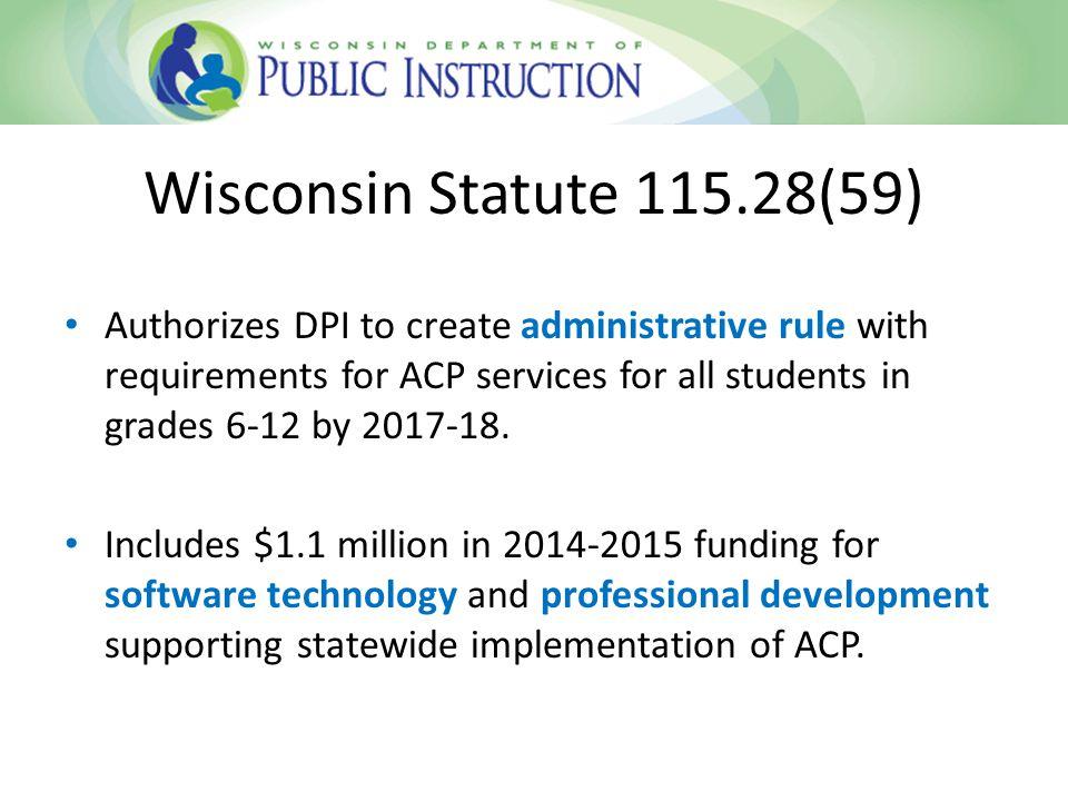 Wisconsin Statute 115.28(59)