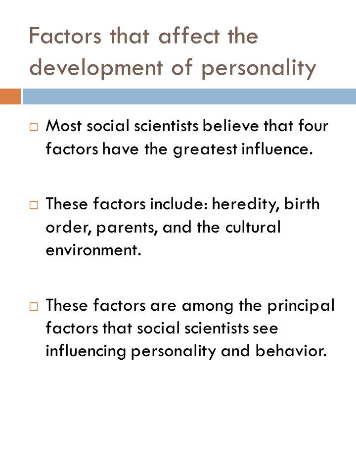 Factors that affect the development of personality
