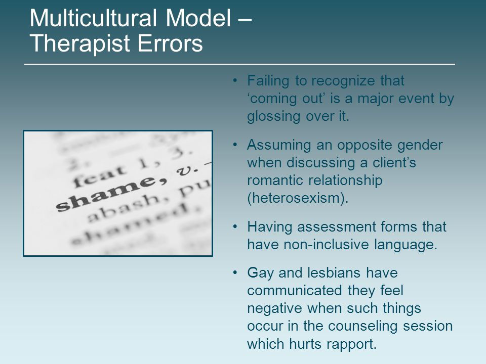 Multicultural Model – Therapist Errors