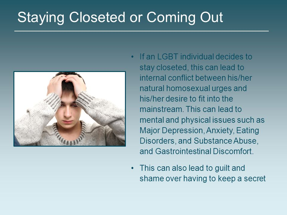 Staying Closeted or Coming Out