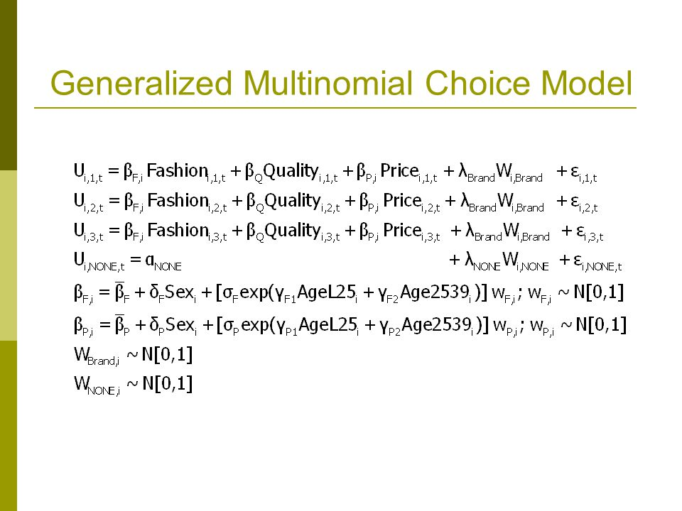 Generalized Multinomial Choice Model