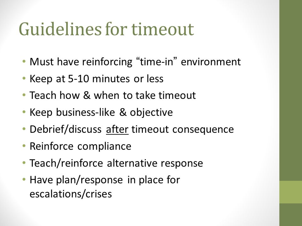 Guidelines for timeout