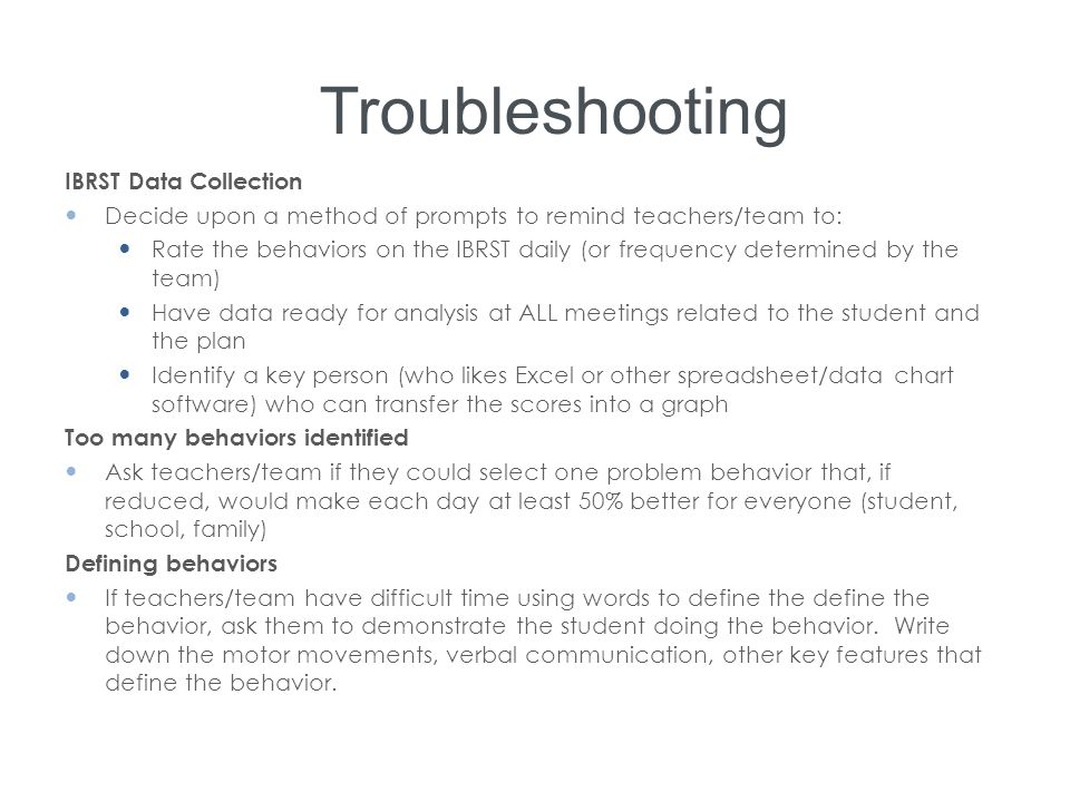 Troubleshooting IBRST Data Collection