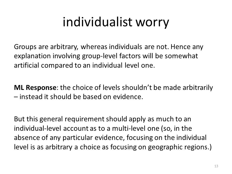 individualist worry