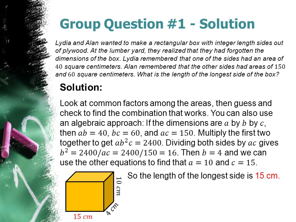 Group Question #1 - Solution