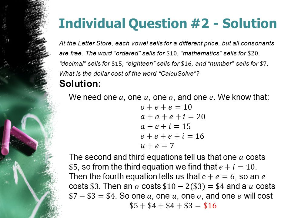Individual Question #2 - Solution