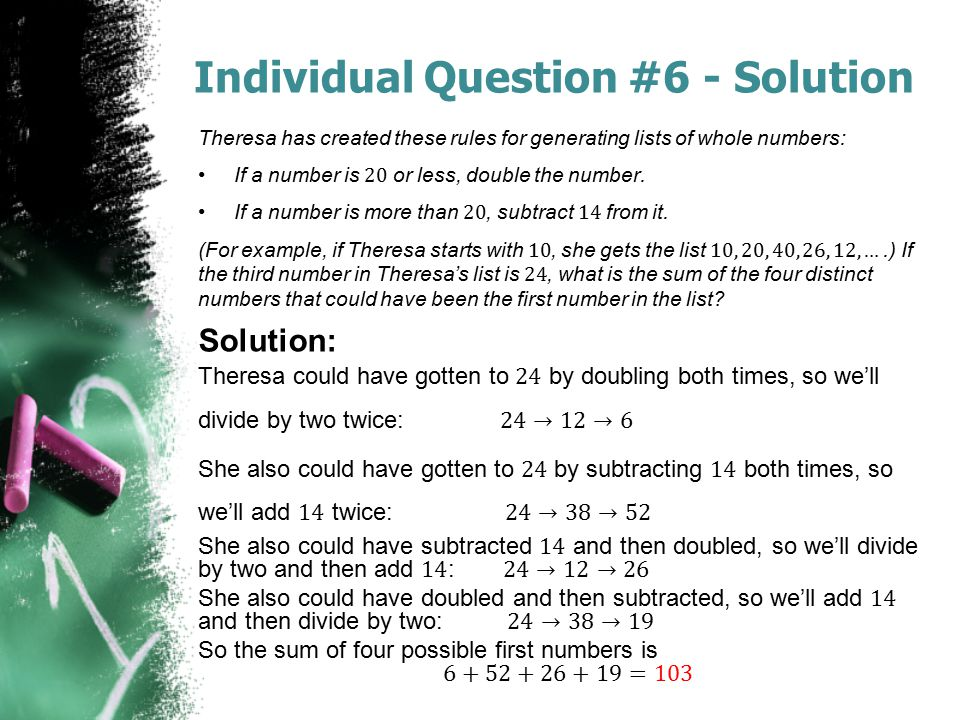 Individual Question #6 - Solution