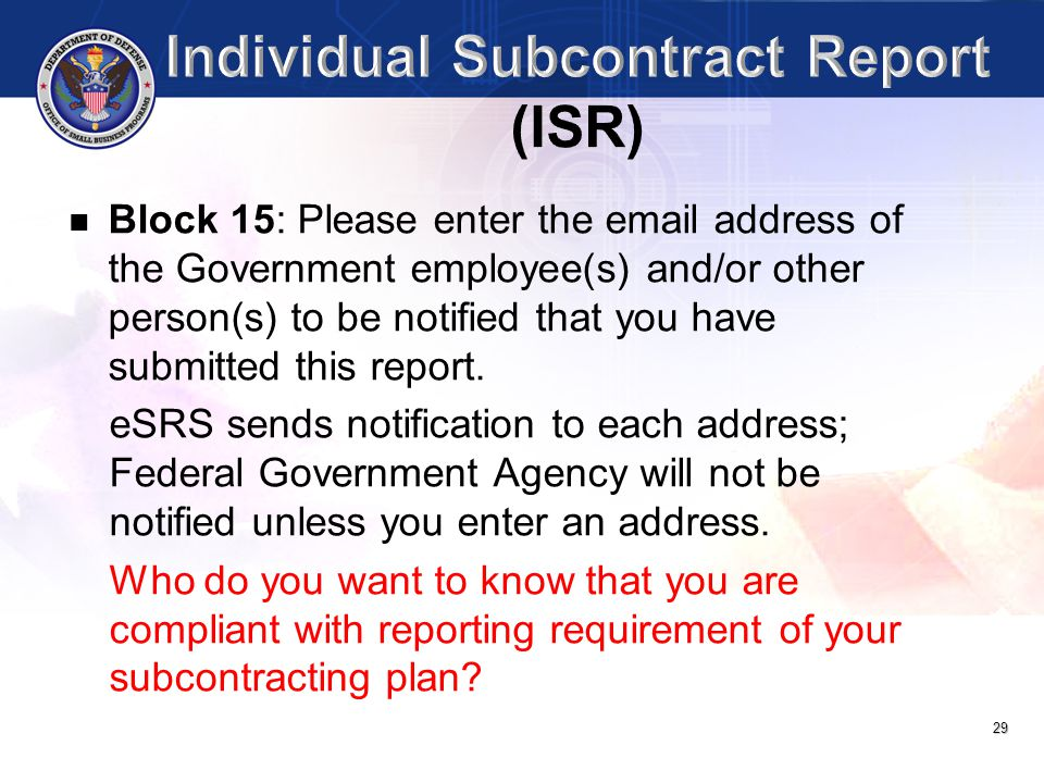 Individual Subcontract Report