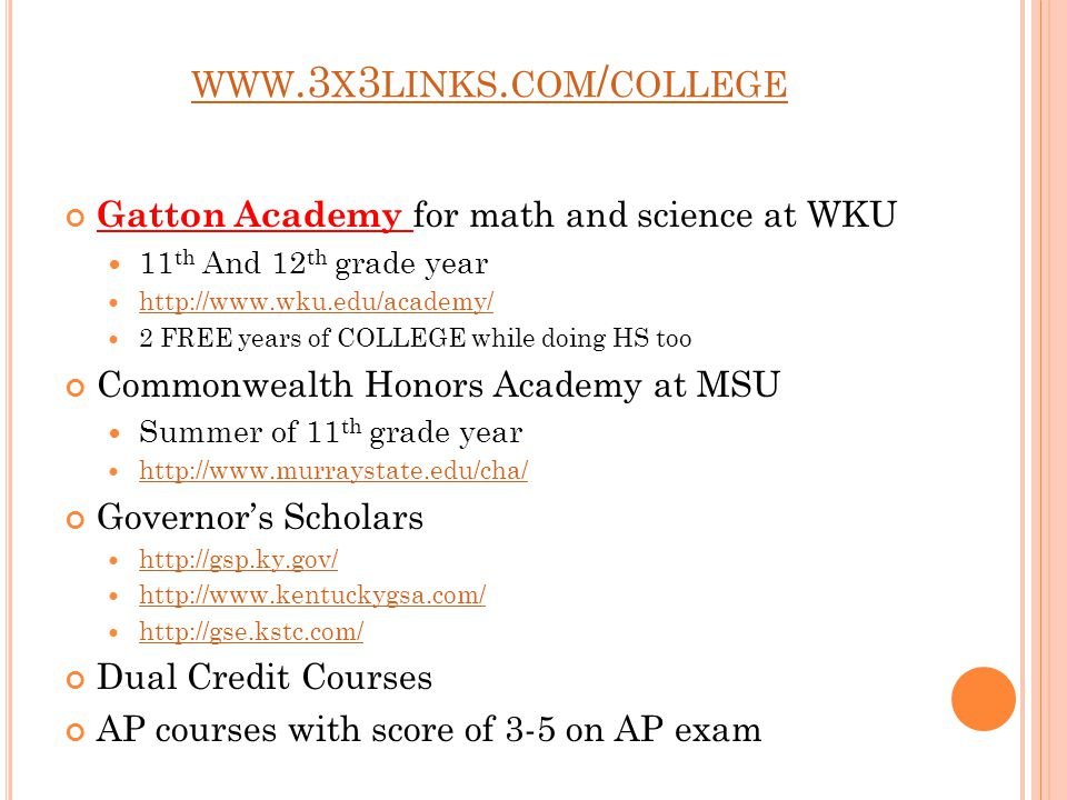 www.3x3links.com/college Gatton Academy for math and science at WKU