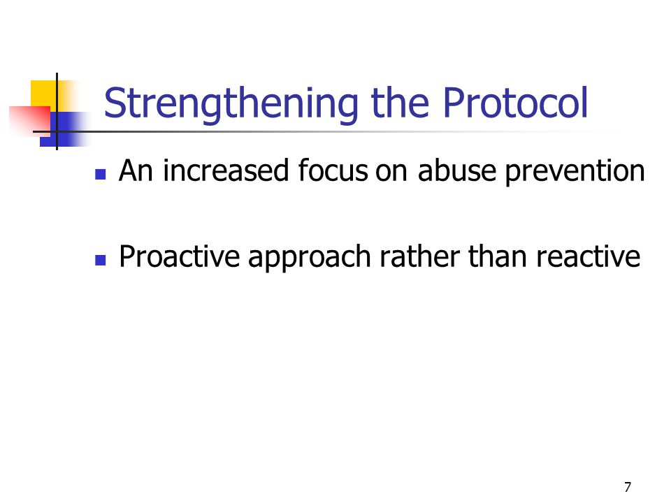 Strengthening the Protocol