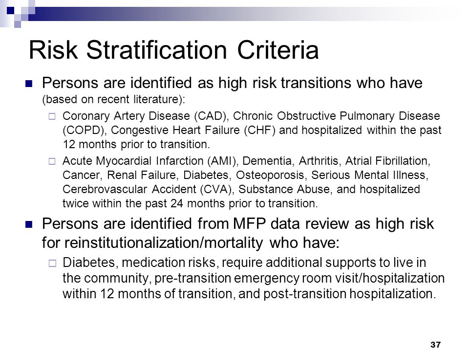 Risk Stratification Criteria
