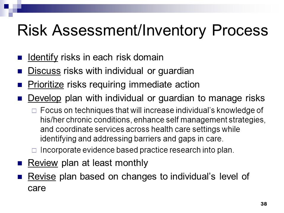 Risk Assessment/Inventory Process