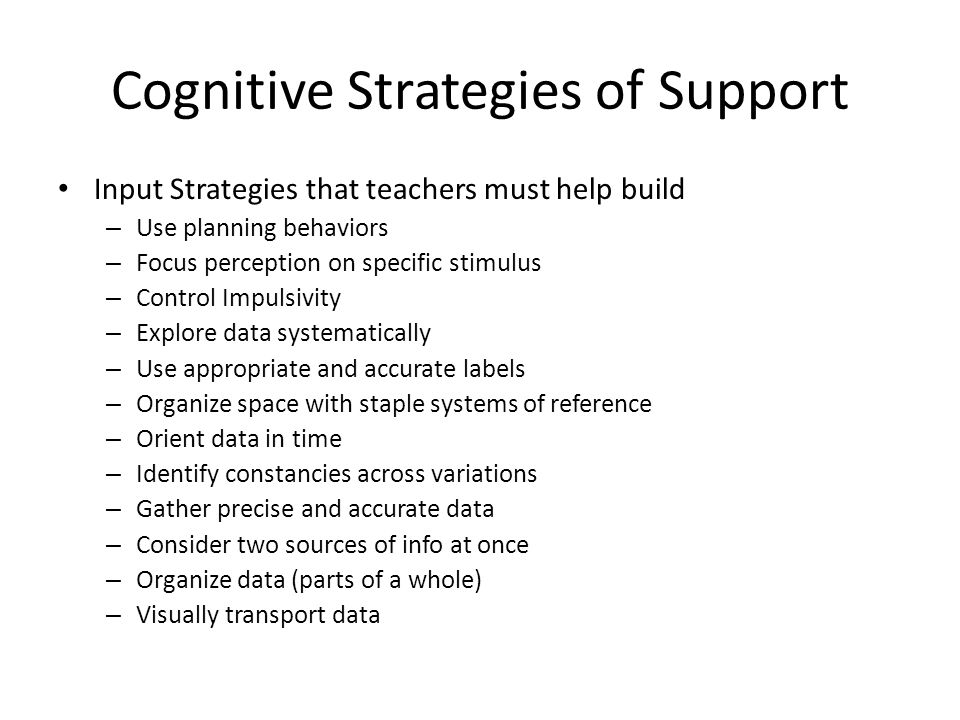 Cognitive Strategies of Support