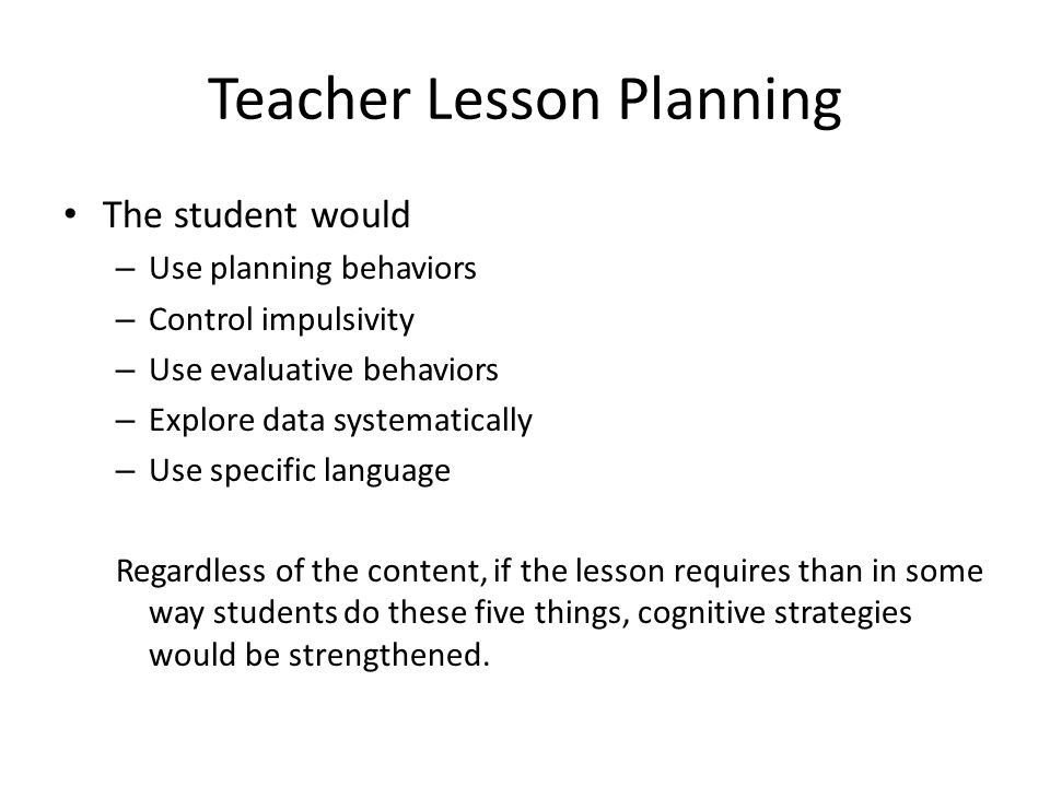 Teacher Lesson Planning