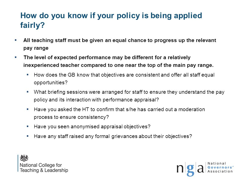 How do you know if your policy is being applied fairly