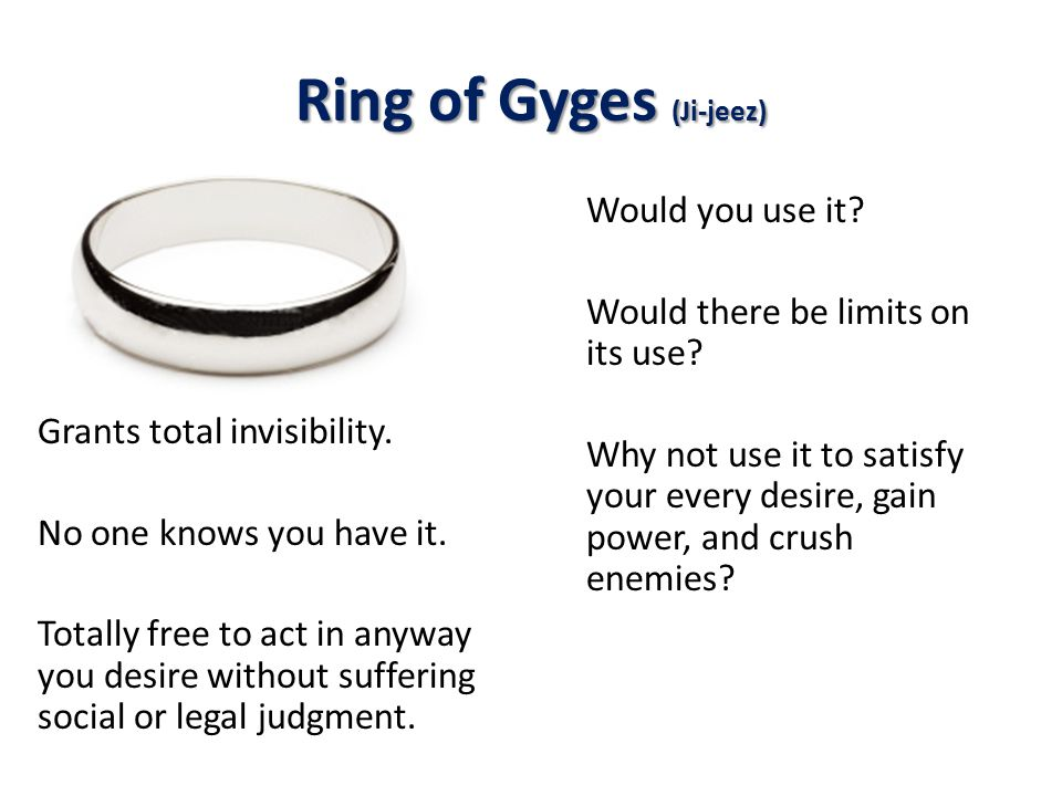Ring of Gyges (Ji-jeez)