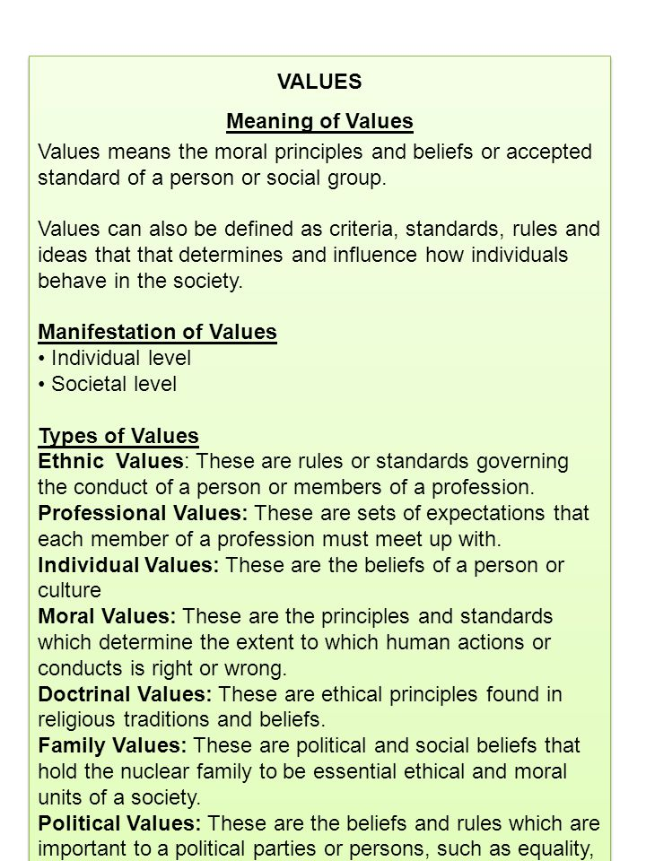 VALUES Meaning of Values